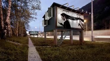 Dwupokojowe apartamenty wewnątrz billboardów mogą stać się przyszłością dla bezdomnych