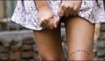 Jak się Wam podobają wytatuowane kobiety? A zwłaszcza wytatuowane nogi?