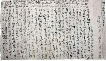 Wzruszający list znaleziony przy 500-letniej mumii! Zobacz ponadczasowe świadectwo miłości!