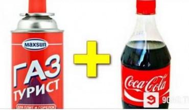 Wiecie co się stanie, gdy zmieszacie Coca-Colę i propan-butan? Nie? To zobaczcie! Nie spodziewałem się takiego efektu!