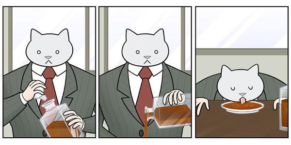 Jak wyglądałaby twoja praca, gdyby twój szef był... kotem?