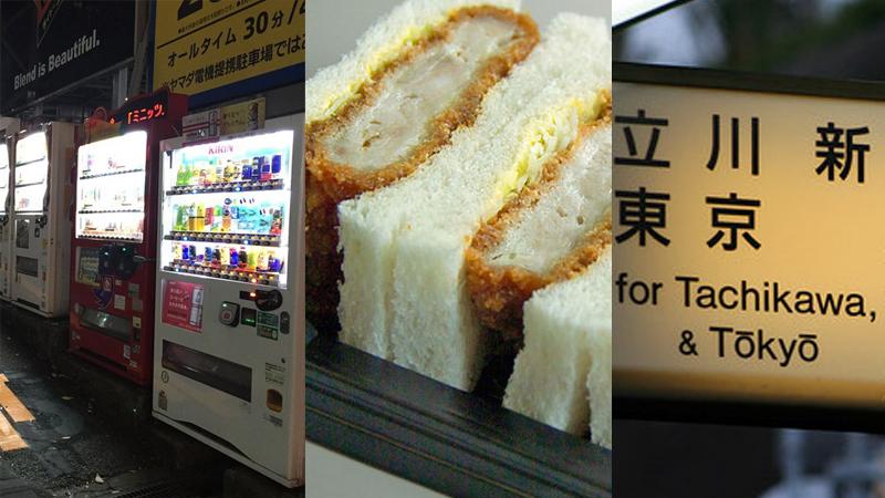 10 rzeczy z Japonii, które jak najszybciej powinny być dostępne na całym świecie!
