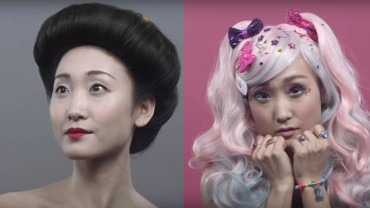 100 lat piękna według japońskich kobiet
