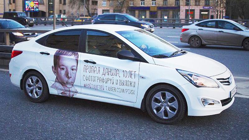 Taksówkarze obkleili swoje samochody zdjęciami dzieci. Po latach rodzice mają szansę wreszcie je odnaleźć!