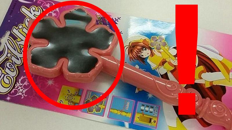 Matka znalazła to w zabawce córki, do tej pory nie może uwierzyć, że ktoś dopuścił to do sprzedaży!