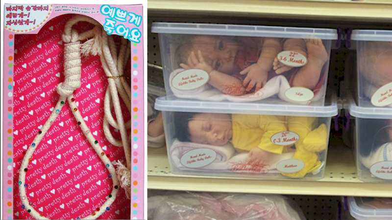 Straszne, pokraczne, o seksualnym podtekście - te zabawki nie powinny trafić na sklepowe półki. 6 najokrutniejsza!