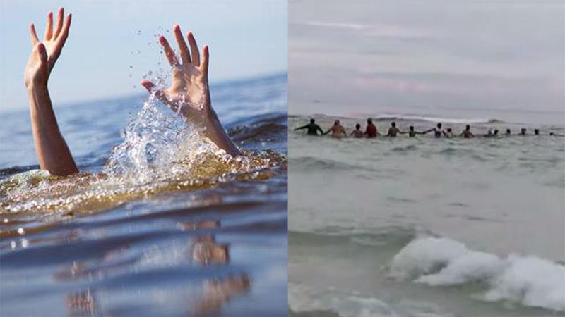 Kiedy dziewięciosobową rodzinę porwał prąd, plażowicze uformowali ogromny ludzki łańcuch, by ocalić tonących. Na pomoc przyszło 80 osób! Nie wszystkie umiały pływać