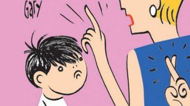 10 kłamstw rodziców, w które wierzy każde dziecko. Sam z pewnością wierzyłeś w te słowa rodziców i sam ich używasz