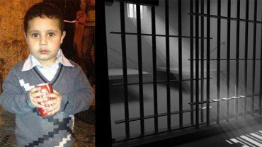 Sąd skazał tego 3-latka na dożywocie. Chłopca uznano za winnego przerażającej zbrodni