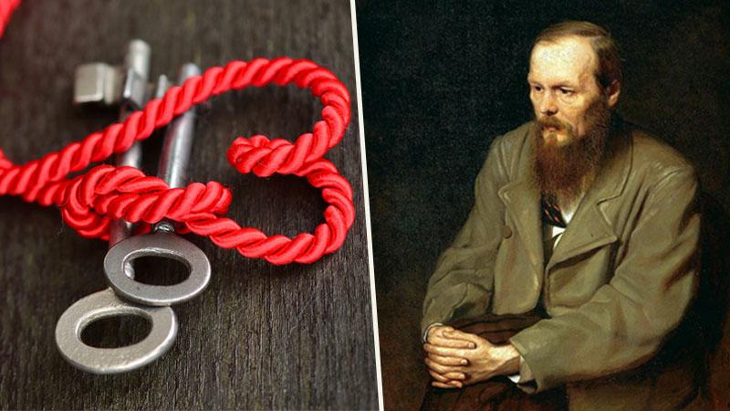 Fiodor Dostojewski twierdził, że istnieje uniwersalny klucz do ludzkich serc, a pewien szczegół w naszym wyglądzie zdradza, czy jest w nas dobro